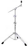 Ludwig Atlas Pro Cymbal Boom Stand