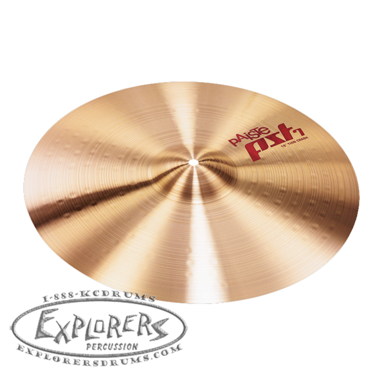 Paiste PST 7 Thin Crash Cymbal