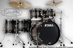 Tama Starclassic Performer B/B 10th Ann. Ltd Edition feat. Elm Exotic Wood - Charcoal Elm Burst