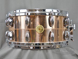 Gretsch USA 6.5 x 14 Bronze Snare Drum