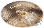 Paiste 900 Series Heavy Crash Cymbal