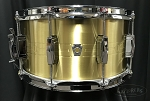 Ludwig Heirloom Laser-Etched Brass 7x14 snare drum